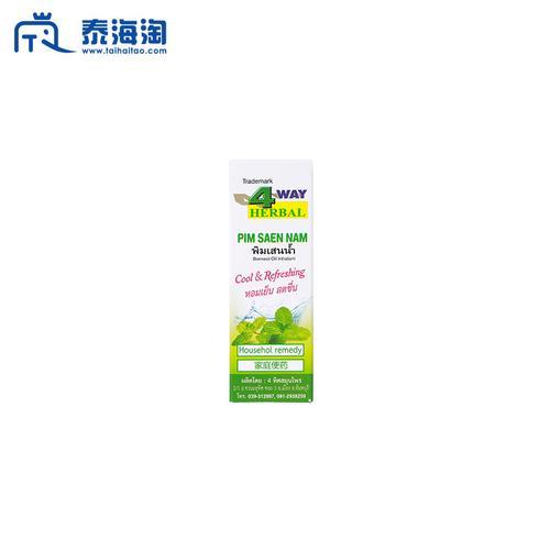 【直邮】CHANTABRU天然草药油24ml otop