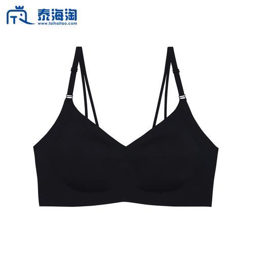 【直邮】B'me ME1D61裸色文胸-无线和全罩杯柔软蕾丝文胸-小滴垫黑色XL码内衣