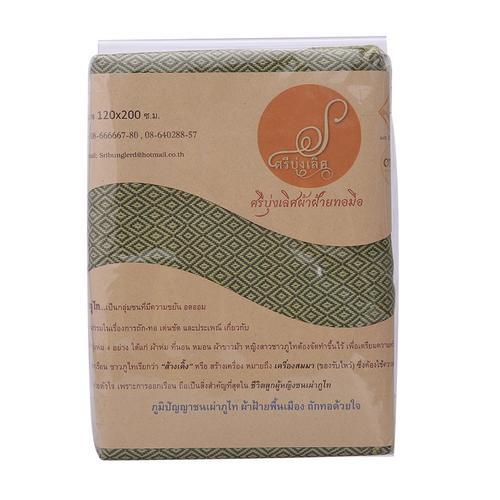 SRIBUNGLERD COTTON泰国手工纺织棉布料 - 暗绿色 OTOP