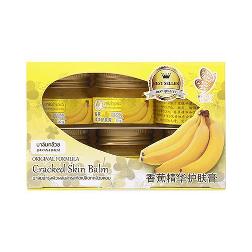 【直邮】BEAUTY HERBAL泰国脚后跟龟裂香蕉精霜20g*6