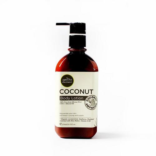PHUTAWAN天然椰油精华身体乳250g
