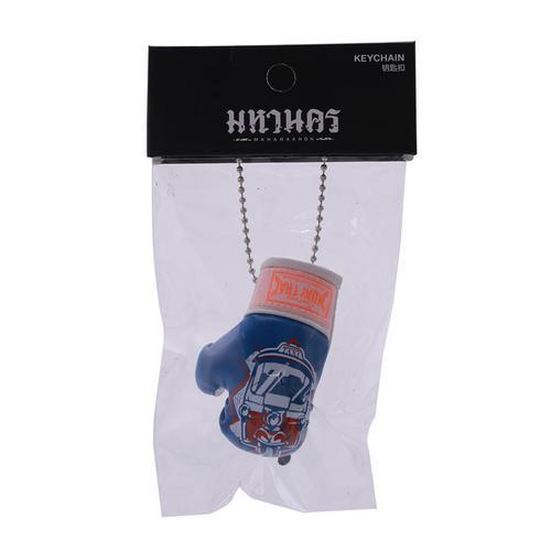 【直邮】KINGPOWER精致泰拳拳套钥匙扣蓝色布制