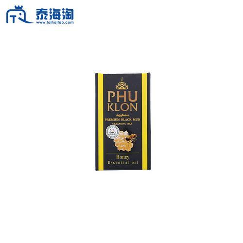 【直邮】PHU KLON蜜浆精油皂100g OTOP