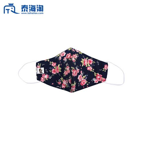 Aiya布艺黑底花卉环保可洗口罩