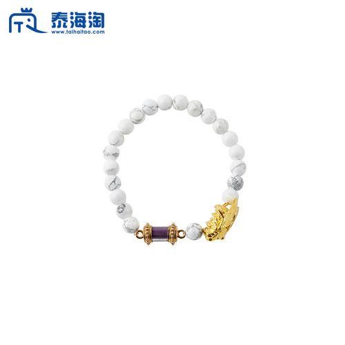 【直邮】LEILA大黄蜂符管手环招桃花避小人是非中号手环